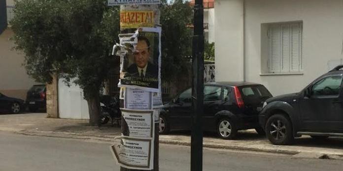Αθλιότητες στη Μεσσηνία: Γέμισαν με αφίσες του Παπαδόπουλου τους Γαργαλιάνους 1