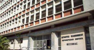 161 υποψήφιοι περιφερειακοί σύμβουλοι στη Μεσσηνία σε εννέα συνδυασμούς!