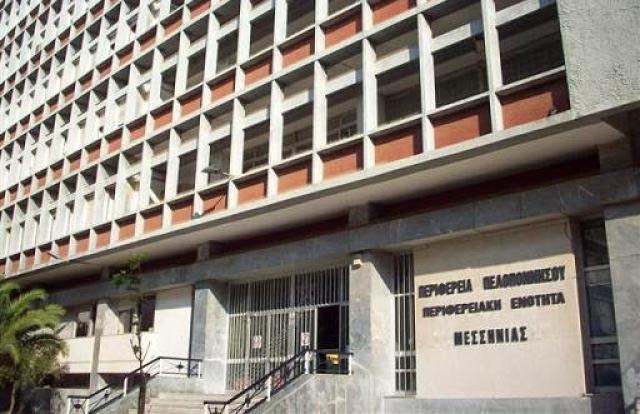 Με προσωπικό ασφαλείας οι υπηρεσίες της Π.Ε. Μεσσηνίας 7
