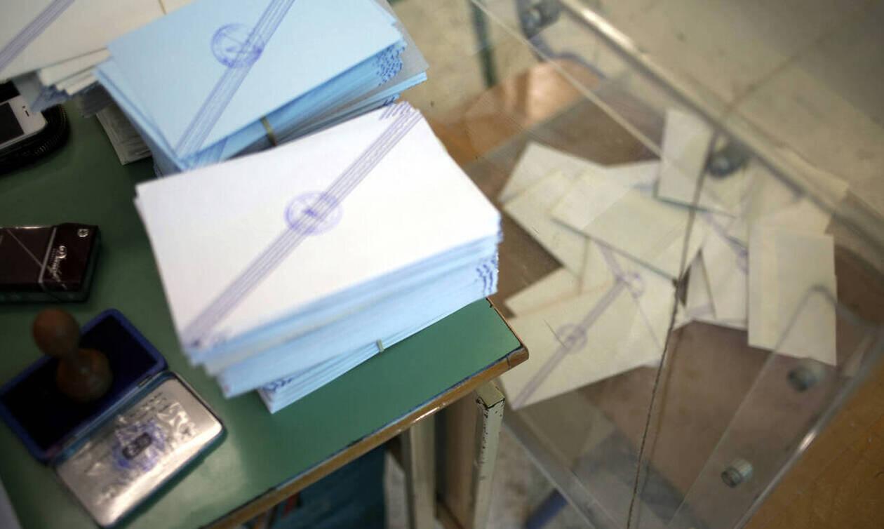 Μάθε πού ψηφίζεις 2019 – ypes.gr: Μάθε ΕΔΩ πού ψηφίζεις 1