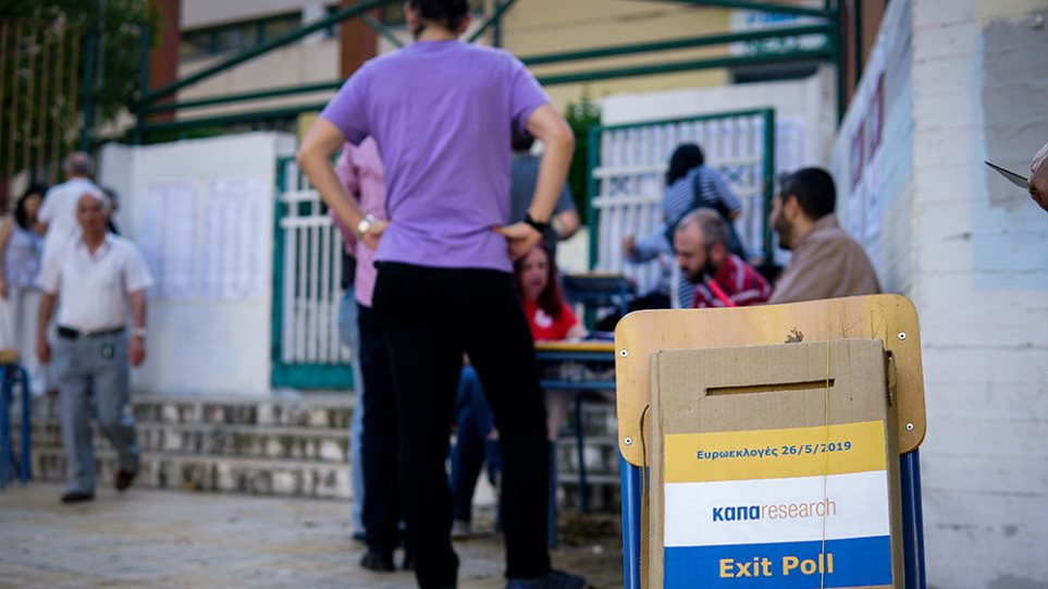 Τα exit poll για τις σημερινές εκλογές 1