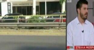 Σκοτώθηκε σε τροχαίο δυστύχημα ο Πάνος Ζάρλας