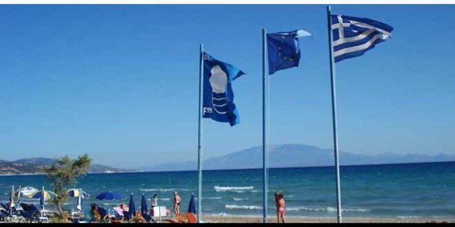 Ελλάδα - Γαλάζιες Σημαίες