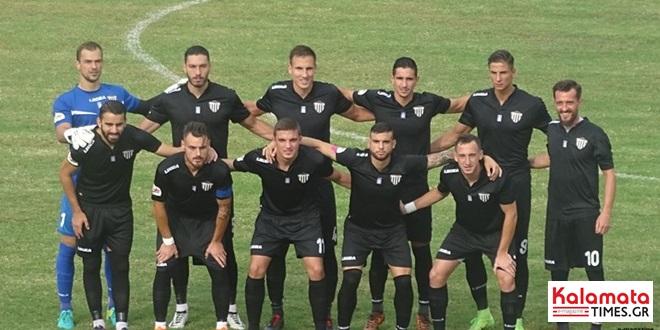 Η Καλαμάτα έλυσε τη συνεργασία της με 5 ποδοσφαιριστές 44