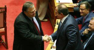 Ο Κώστας Καραμανλής και ο Ευάγγελος Βενιζέλος διορίστηκαν δικαστικοί αντιπρόσωποι