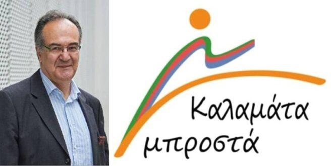 Βασίλης Κοσμόπουλος - προεκλογικό σποτ