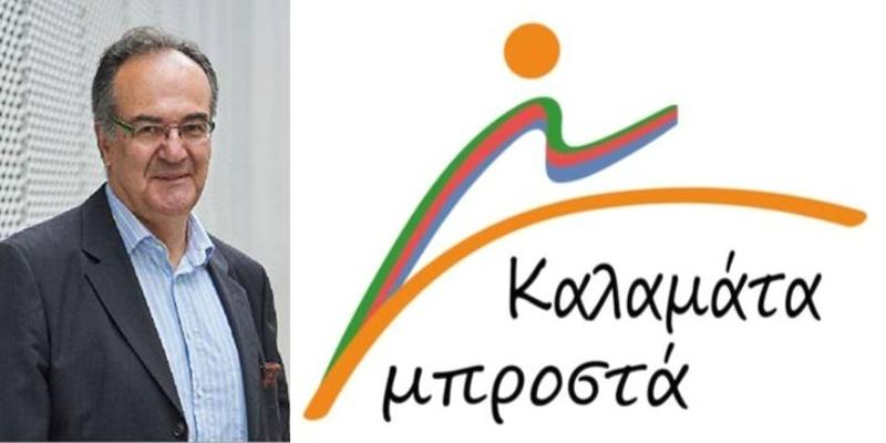 Βασίλης Κοσμόπουλος: To προεκλογικό σποτ του υποψηφίου Δημάρχου Καλαμάτας 2
