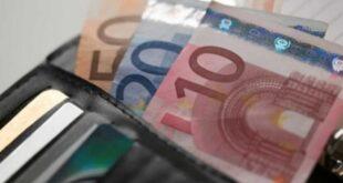 Σας αφορά: Ποιοι θα πάρουν από 660 μέχρι 7.000 ευρώ;
