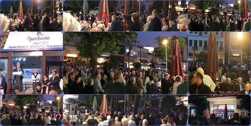 Νίκας: Παράσταση νίκης στη Σπάρτη... Μεγάλη συμμετοχή κόσμου, παρά τη βροχή! 15