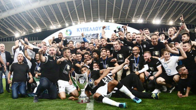 ΠΑΟΚ -ΑΕΚ 1-0 Για πρώτη φορά στην ιστορία τους νταμπλούχοι 5