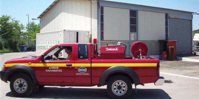 Καλαμάτα Διασπορά πυροσβεστικών 2019