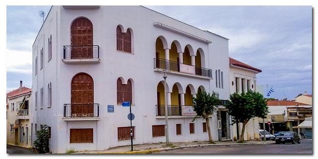 Σχολή Βυζαντινής και Παραδοσιακής Μουσικής της Ιεράς Μητροπόλεως Μεσσηνίας