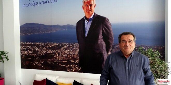 Βασίλης Τζαμουράνης: Ανακοινώθηκαν οι σταυροί των υποψηφίων δημοτικών συμβούλων 1
