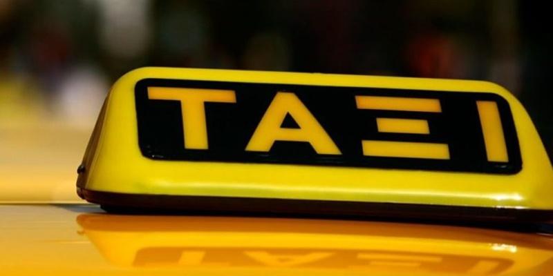 """Έχεις παράπονα από ταξιτζήδες; Κανε """"κλικ"""" και πες τα! 13"""
