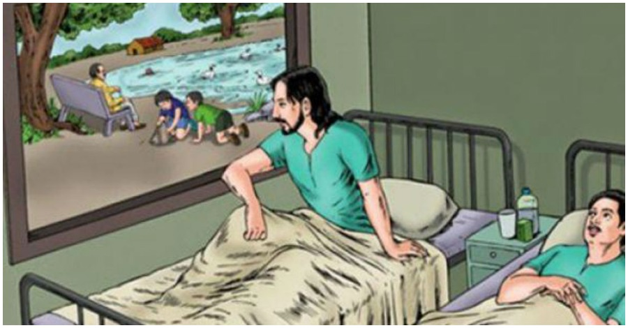 Μια ιστορία που θέλει ένα λεπτό για να την διαβάσετε και να αλλάξετε τον τρόπο σκέψης σας. 11