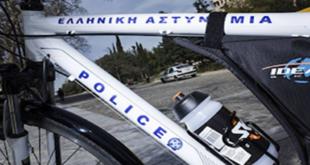 Αστυνομικοί θα περιπολούν με ποδήλατα