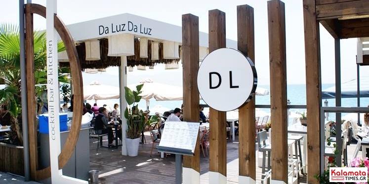 «Da Luz» κερδίζει τις εντυπώσεις και φέτος στην Καλαμάτα