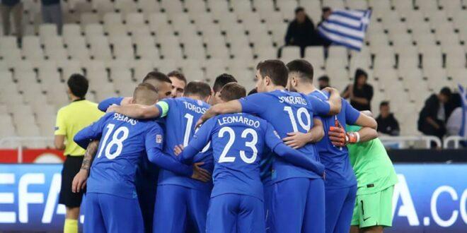 Εθνική Ελλάδας