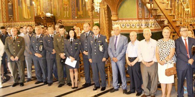 Εορτάστηκε η «Ημέρα τιμής των Αποστράτων της Ελληνικής Αστυνομίας»