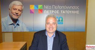 Σωτήρης Παναγιωτόπουλος