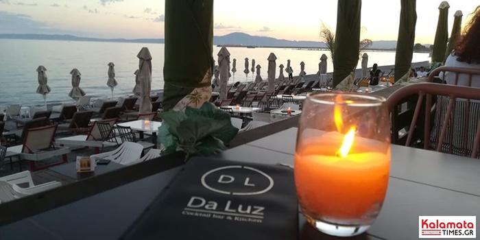 «Da Luz» κερδίζει τις εντυπώσεις και φέτος στην Καλαμάτα 59