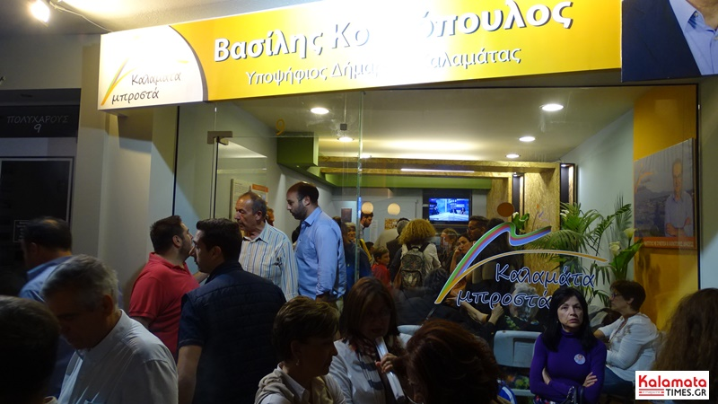 Βασιλόπουλος vs Κοσμόπουλος