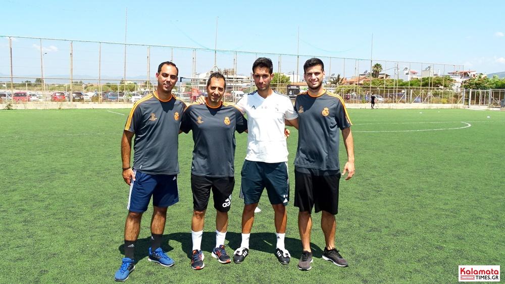 Real Madrid Foundation στην Καλαμάτα (photos) 4