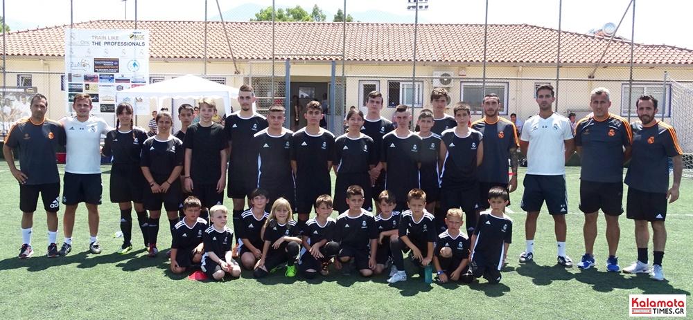 Real Madrid Foundation στην Καλαμάτα (photos) 7