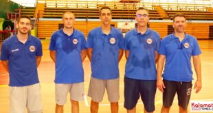 kalamata basketball summer camp
