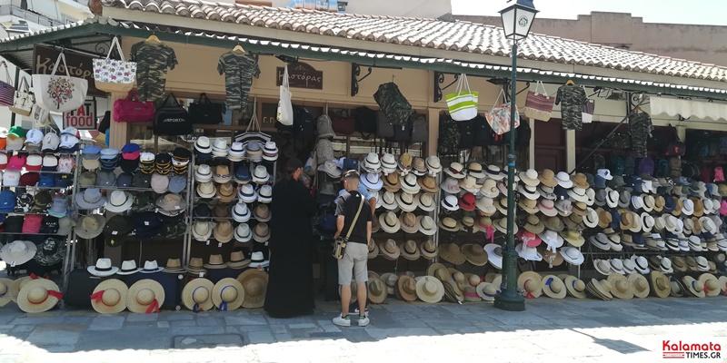 «Καστόρας - Αφοι Γιαννακόπουλοι» Η μεγαλύτερη γκάμα  από καλοκαιρινά must-haves! 10