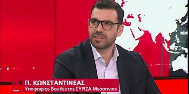 Πέτρος Κωνσταντινέας