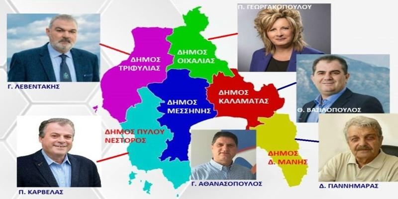 Τα νεοεκλεγέντα Δημοτικά Συμβούλια στους έξι Δήμους της Μεσσηνίας 5