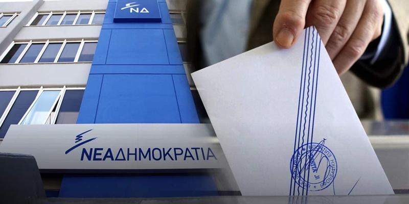 Ανακοινώθηκαν οι υποψήφιοι βουλευτές της Νέας Δημοκρατίας στη Μεσσηνία 8