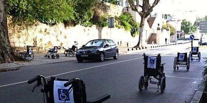 Η καλύτερη δράση ενάντια σε όσους παρκάρουν σε θέσεις ΑΜΕΑ