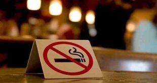 τέλος στο κάπνισμα