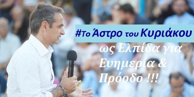 Φωτόπουλος Θεόδωρος