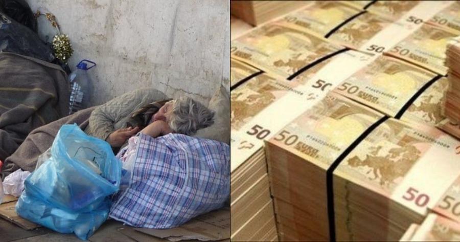 Χίος: Βρέθηκαν οι κληρονόμοι του ενός εκατ. ευρώ 6