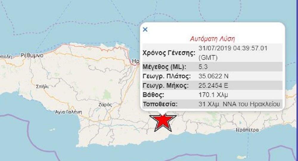 Ισχυρός σεισμός στην Κρήτη: 5,3 ρίχτερ ταρακούνησαν το νησί 41