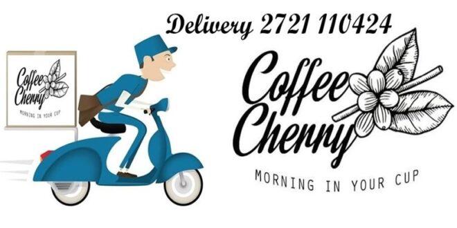 Coffee Cherry Λακωνικής 214 στην Καλαμάτα