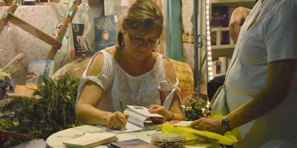 Βιβλιοπαρουσίαση «Ιστορίες του Νότου» της Τίνας Κουτσουμπού 2