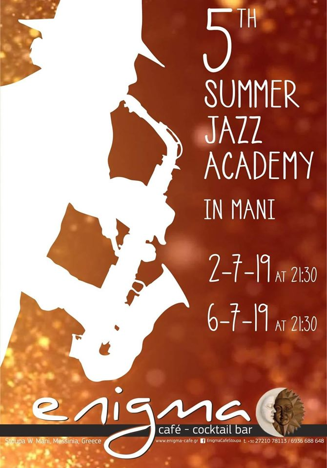 5ο Summer Jazz Academy