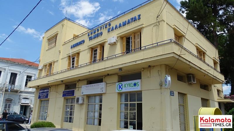 Σύμβαση για τη συντήρηση και επισκευή κτιρίων του κεντρικού λιμεναρχείου Καλαμάτας