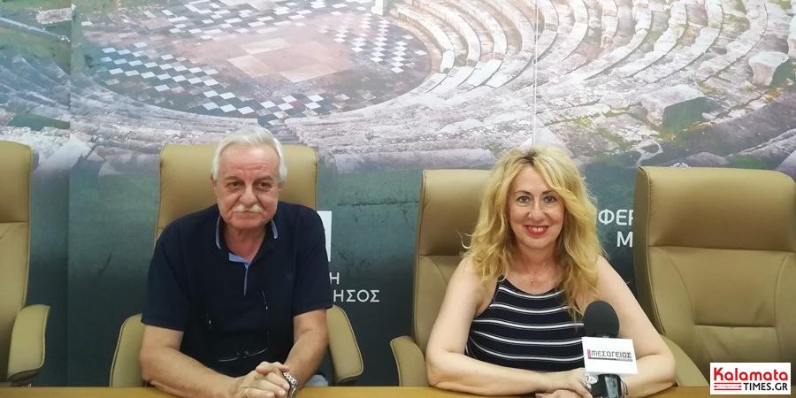 Αντωνία Μπούζα: Παραδίδουμε το Διοικητήριο Μεσσηνίας πλήρως ανακαινισμένο (video) 4