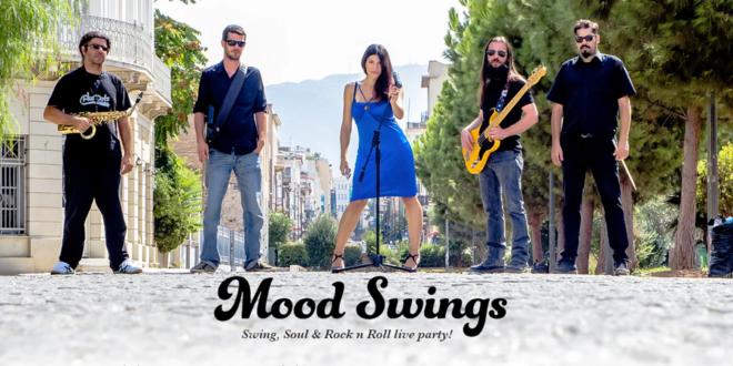 Mood Swings live σε Κύθηρα, Καρδαμύλη και Στούπα