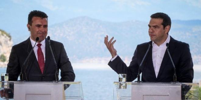 Ο ΣΥΡΙΖΑ και τα «έργα» του…. Μακεδονία για 35 δισ. ευρώ