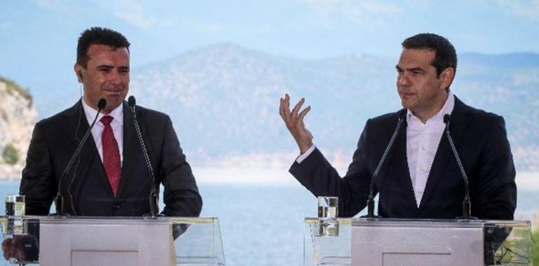 Ο ΣΥΡΙΖΑ και τα «έργα» του…. Μακεδονία για 35 δισ. ευρώ 21