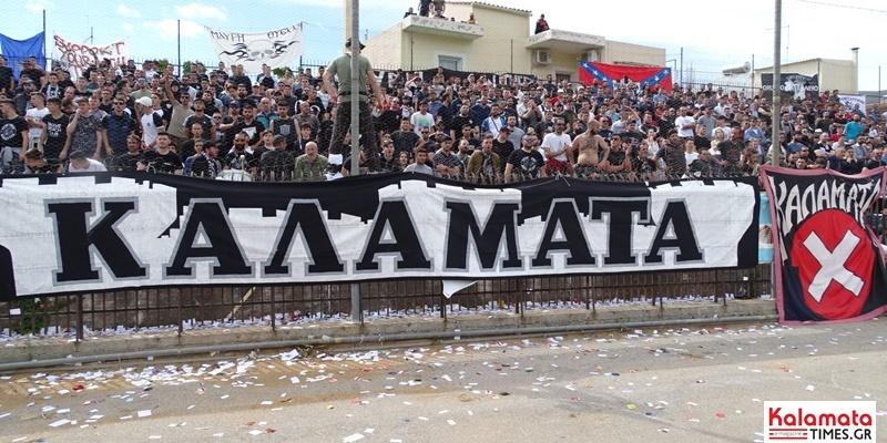 Καλαμάτα – ΑΕΛ με τηλεοπτική κάλυψη από το cosmote sport 3 34