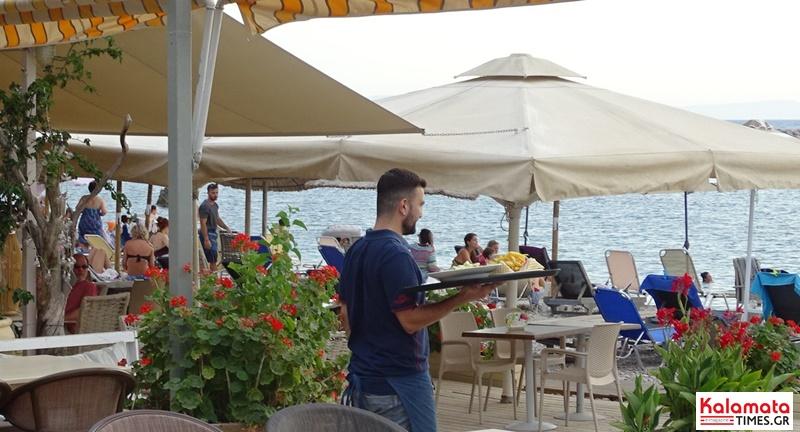 Λιθάρι cafe bar