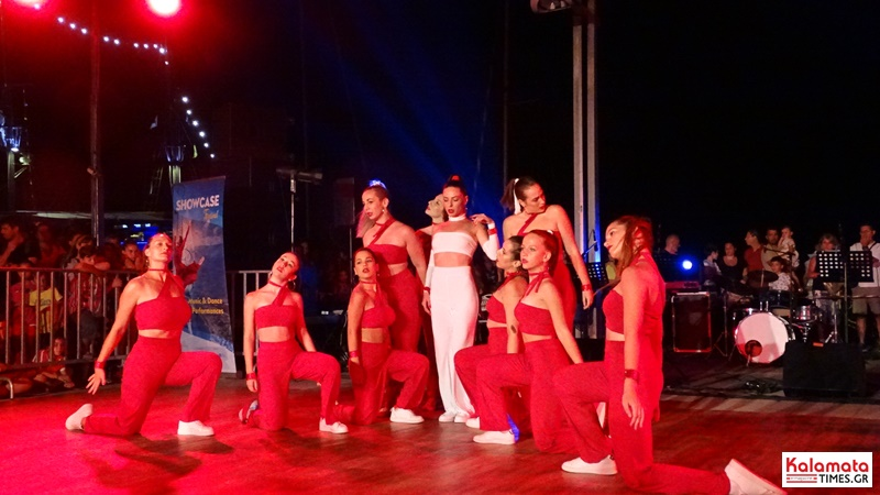 Καλαμάτα: SHOWCASE FESTIVAL με μουσικές και χορευτικές ομάδες από όλα τα μέρη της Ελλάδος