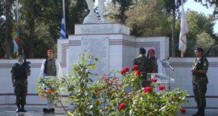 επέτειο της τουρκικής εισβολής στην Κύπρο το 1974